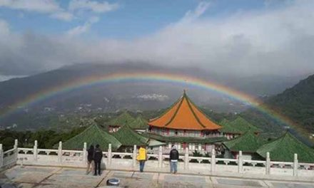 Record-breaking nine-hour rainbow in Taiwan