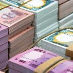 Bangladesh's call money rate falls significantly