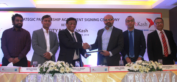 City Bank, bKash sign deal to enable interconnectivity