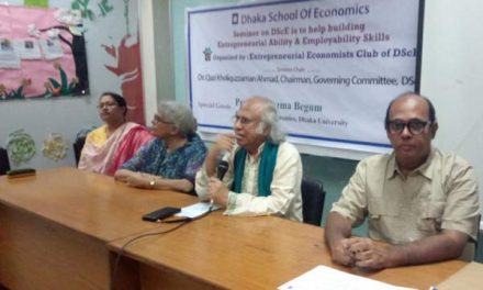 Model of economic incubator inaugurated at DScE