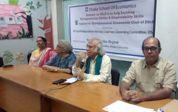 Model of economic incubator inaugurated at DScE