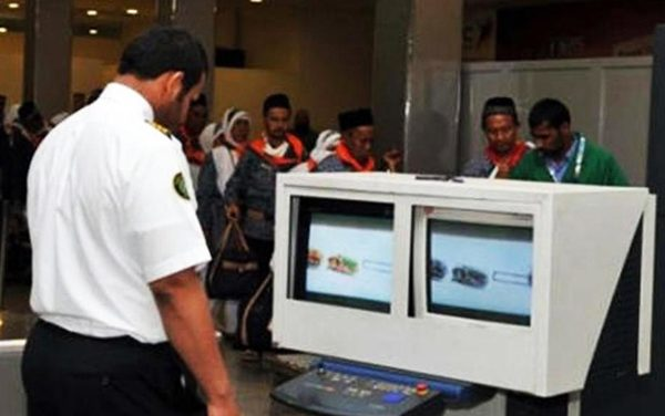 KSA issues new customs rules for all travellers