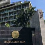 Current-account balance improves in H2 of 2018: BB