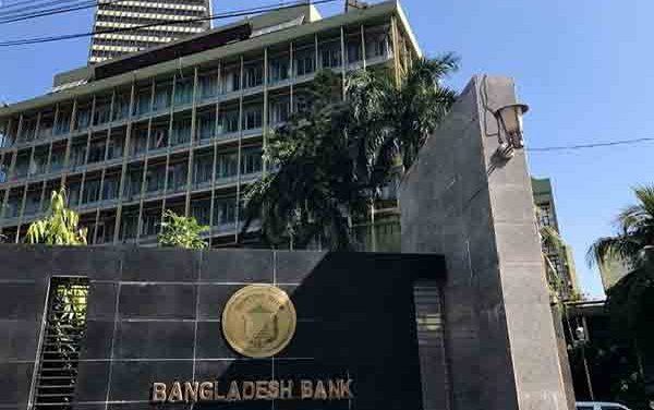 Another commercial bank gets BB approval