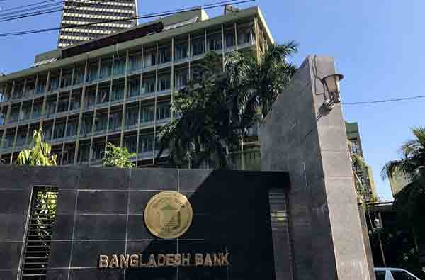 BB asks all banks to prepare business continuity plan
