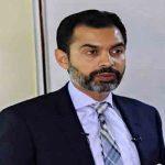 Pakistan appoints IMF economist Baqir as SBP governor